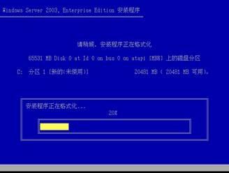 clip_image018[8]