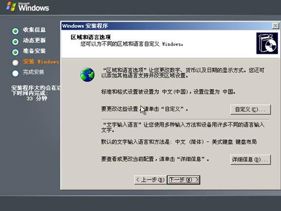 clip_image028[8]