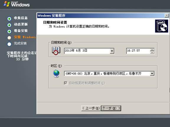 clip_image040[8]