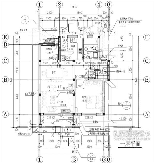新农村住宅户型 - 清莲 - 清莲预测策划网